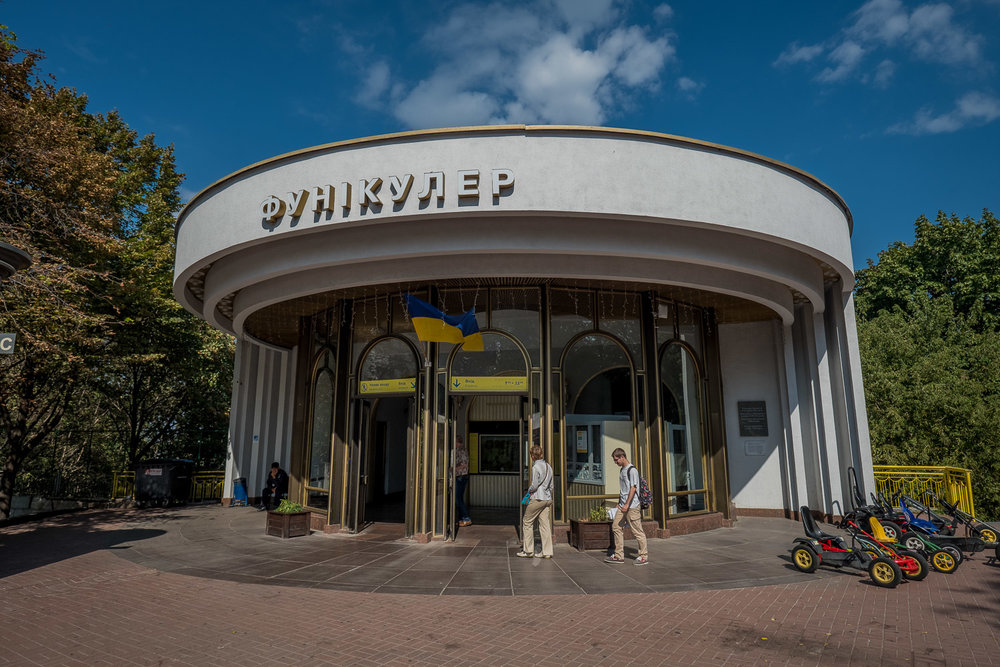 Ukraine urban planning-12.jpg
