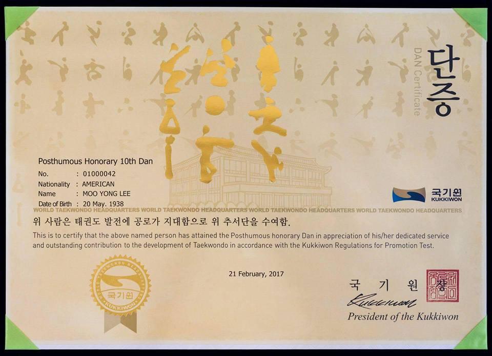 Grand Master Moo Yong Lee United Tae Kwon Do
