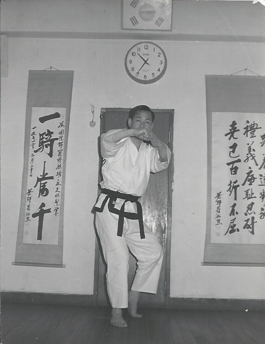 0002 Grandmaster Lee Lawrence MA UTKD 1970s.jpg