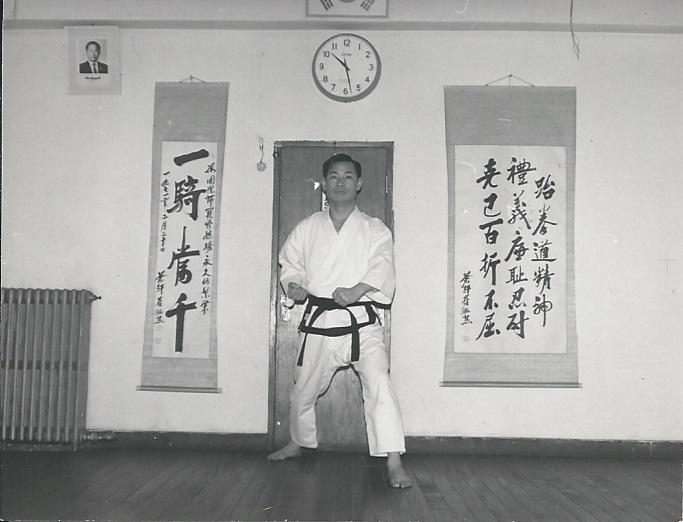 0001 Grandmaster Lee Lawrence MA UTKD 1970s.jpg
