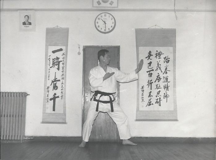 0004 Grandmaster Lee Lawrence MA UTKD 1970s.jpg