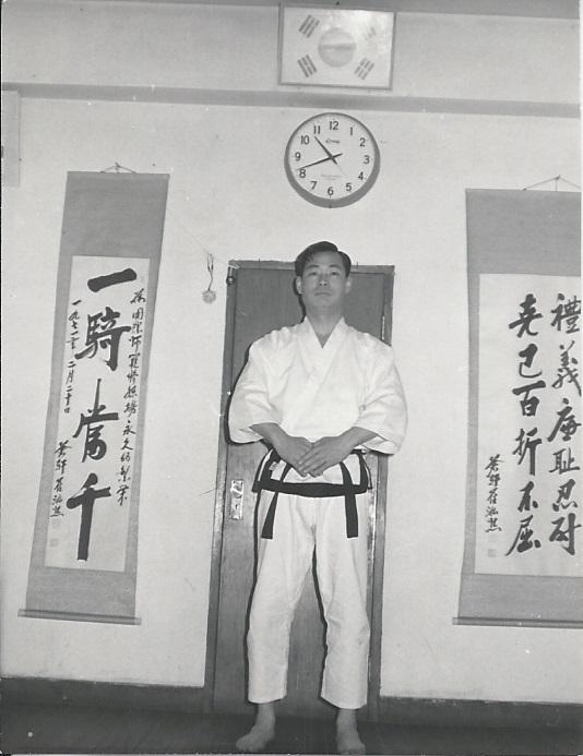 0003 Grandmaster Lee Lawrence MA UTKD 1970s.jpg