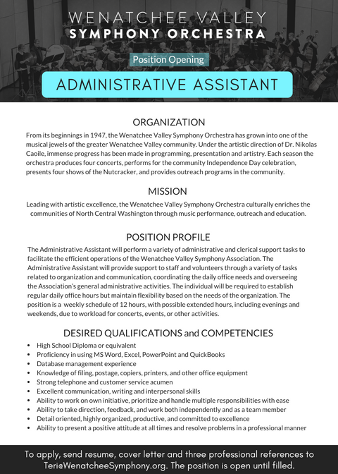 2018 Admin Assistant Position Announcement v1.png