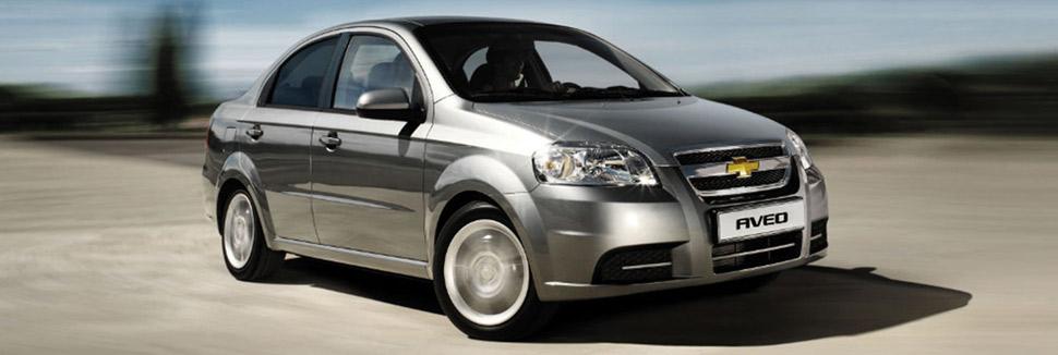 Chevrolet-Aveo-Sedan-2013-Front_View.jpg