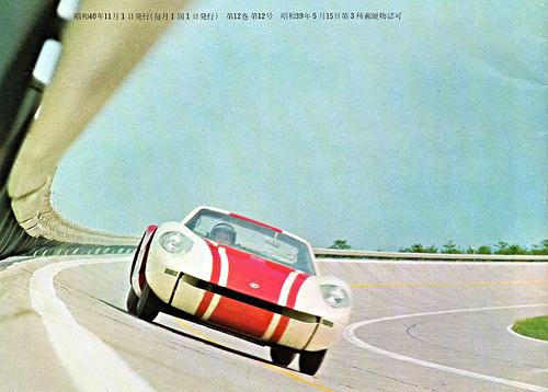 The R380 undertaking high speed trials, Yatabe 1965.