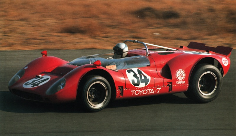 The Toyota 7 promised to give Nissan a run for its money.