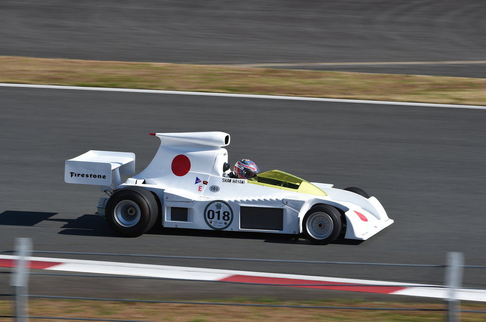 The F101's design told the world Maki wasn't quite ready for F1 just yet.