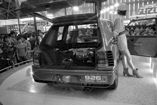 Tokyo Motor Show, 1985.