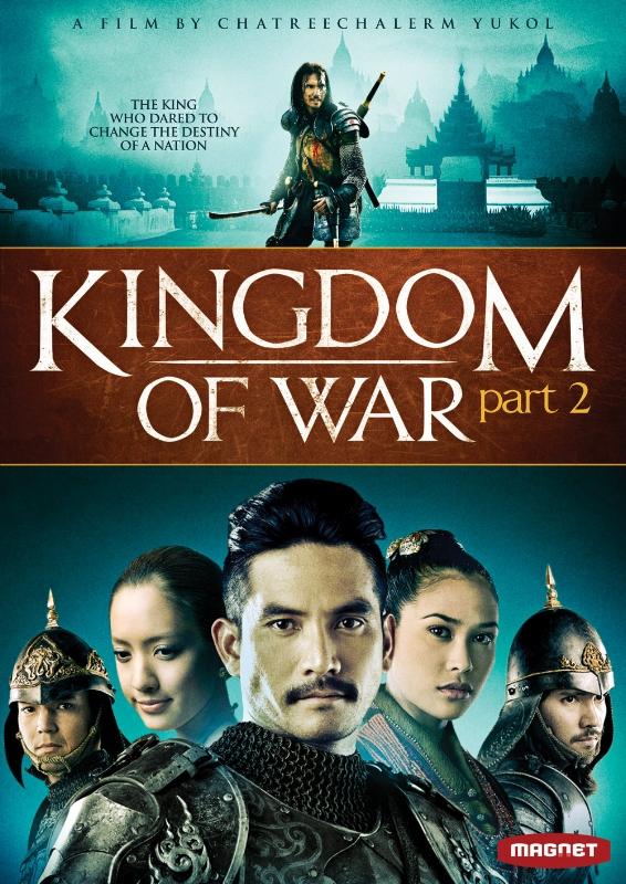 Kingdom of War 2