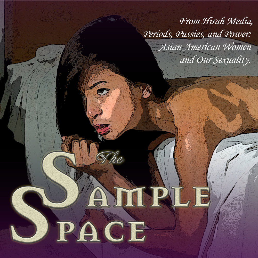 SampleSpace_Coverart_Romance.jpg