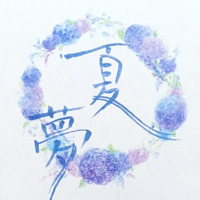 * 今年の個展 「夏 夢」 開催まであと100日です〜☆ * 2019年7月18日~22日 LUPOPO cafe (三茶) 1130-1930