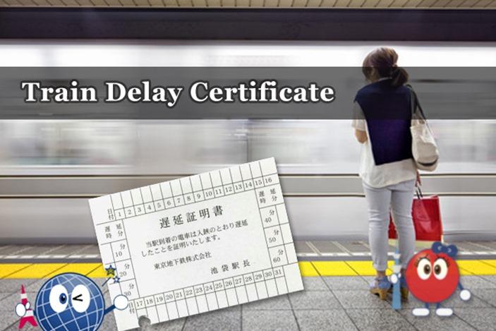 Train Delay Certificate