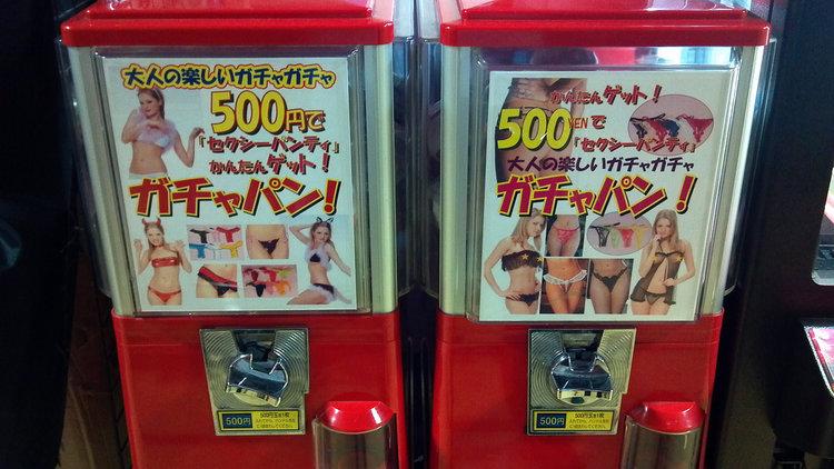 Women's lingerie vending machines
