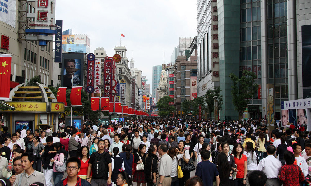 Nanjing Road en Shangai (Shopping Street)