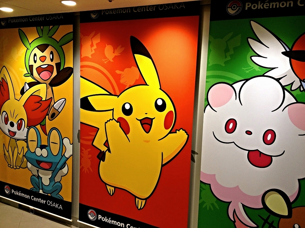 The concept of Pokemon isn't really a new thing - the popular Japanese characters have been around for 20 years.