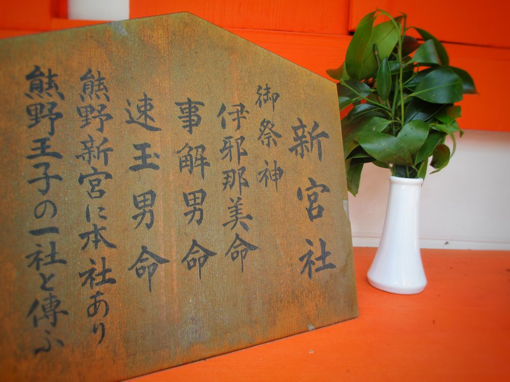 There is a distinct link between Chinese and Japanese characters.