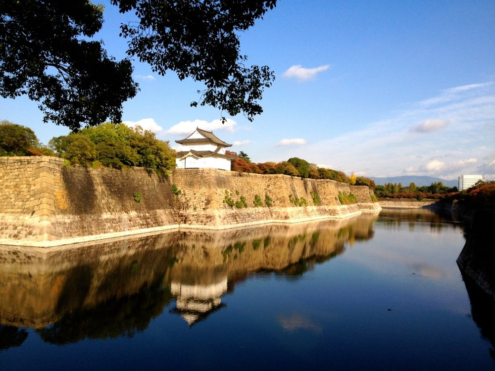 You could use your newfound Japanese at Osaka Castle!