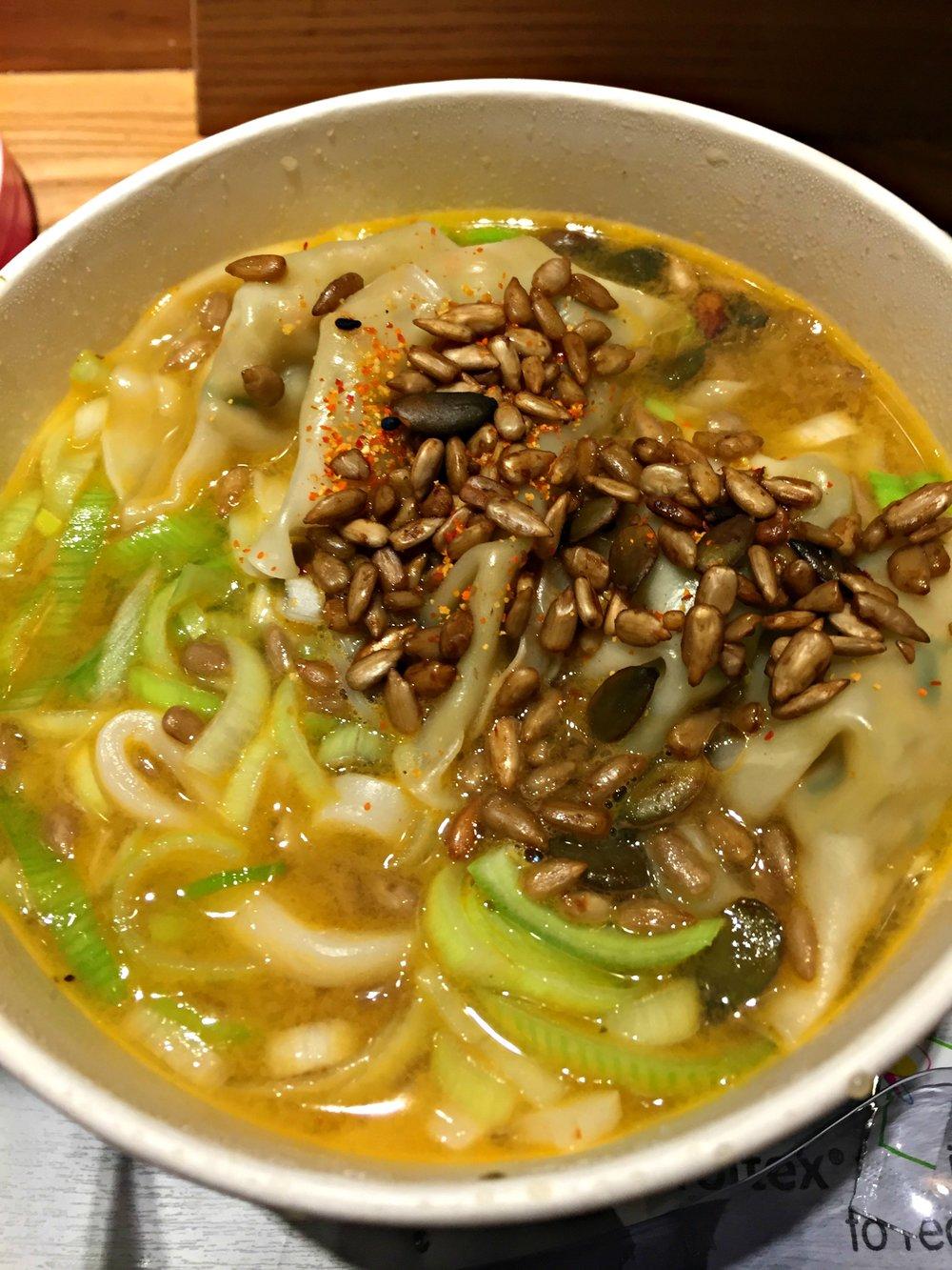 Lunch: Itsu vegetable udon noodles