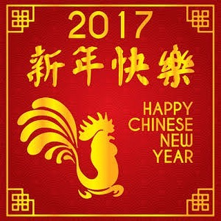 We are celebrating our first year of business and Chinese New Year! The year of the Rooster. We wish you all good fortune, happiness and longevity in the coming year. #happybirthday #floating #ifloatedthroughmargaretriver #creativity #southwestaustralia #justdoit #margaretriverregion
