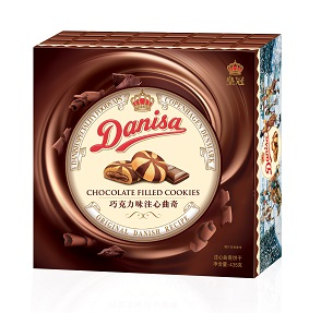 3d Danisa ChocoFilled 435_copy.jpg