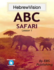 ABC Safari HebrewVision ABC Safari is the first lesson from a new interactive language-learning series that starts by teaching you the Hebrew alphabet as well as the names of everyone's favorite animals. This innovative tool allows you to uncover Modern Hebrew effortlessly through touch-enabled audio/video which showcases voice-over narration for each letter of the alphabet that corresponds to an animal name. After learning all of the material, readers can then quiz their skills with an assortment of exercises at the end. HebrewVision ABC Safari was created for ALL AGES. It is a fun and easy way to get you started in your first introduction to Modern Hebrew https://itunes.apple.com/us/book/hebrewvision-abc-safari/id1137461783?mt=11