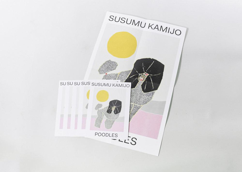 Susumu_Kamijo_Postcar_Poster_648.jpg
