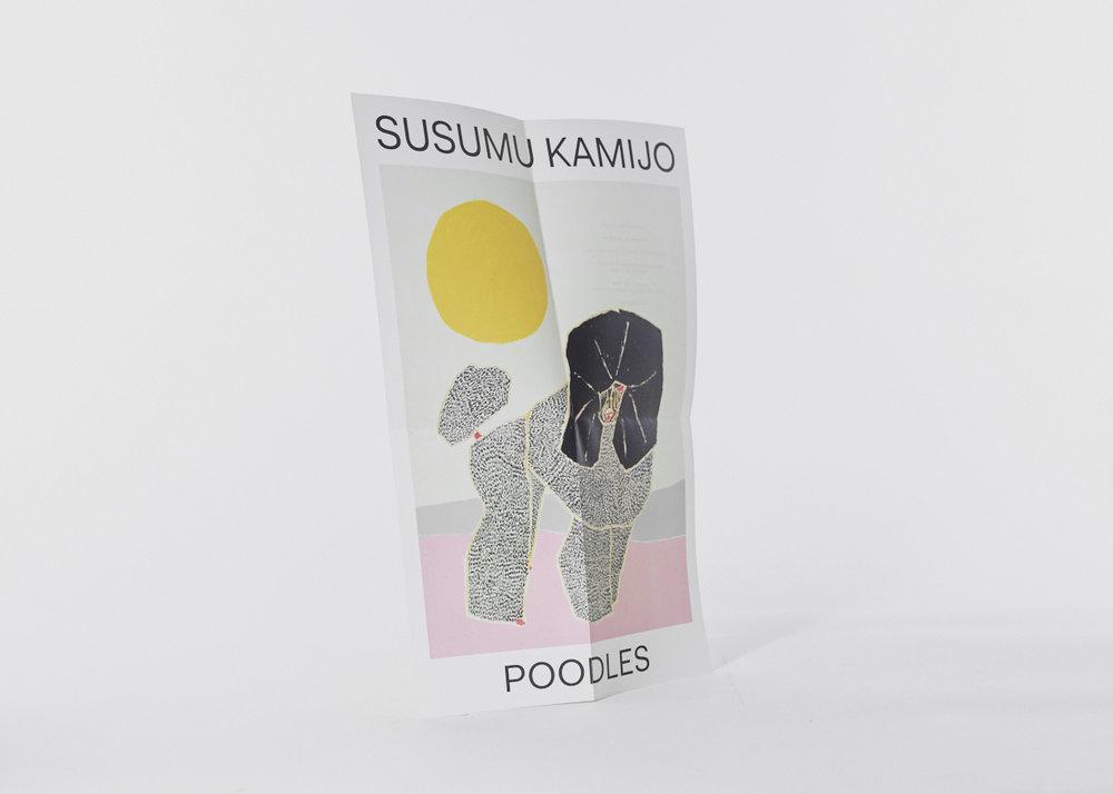 Susumu_Kamijo_Postcar_Poster_855.jpg