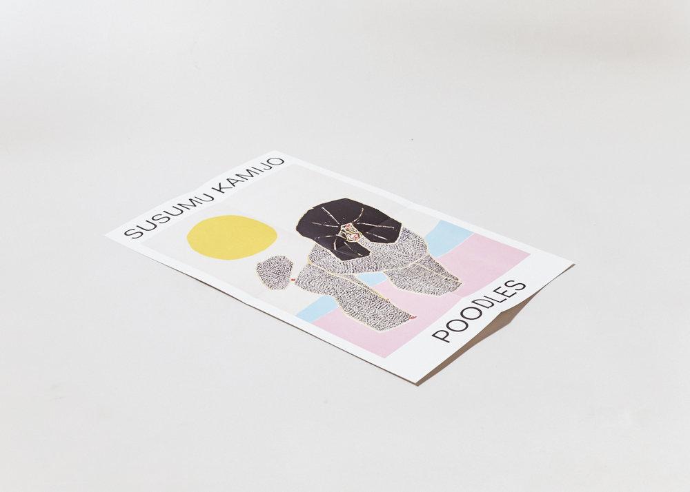 Susumu_Kamijo_Postcar_Poster_1055.jpg