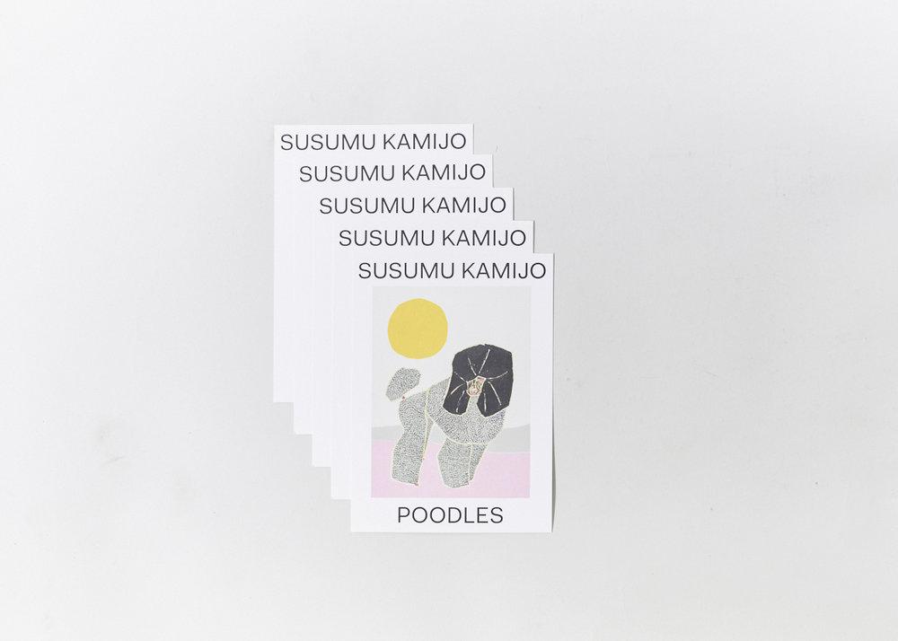 Susumu_Kamijo_Postcar_Poster_644.jpg