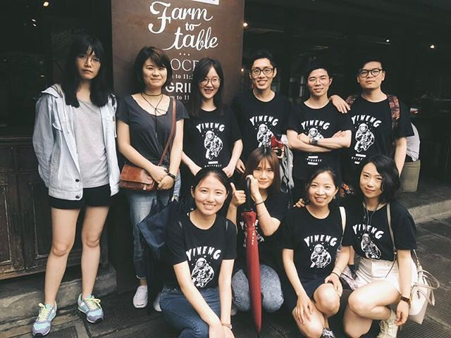 上海面基,Tee感人😂😂😂 #yinengfm