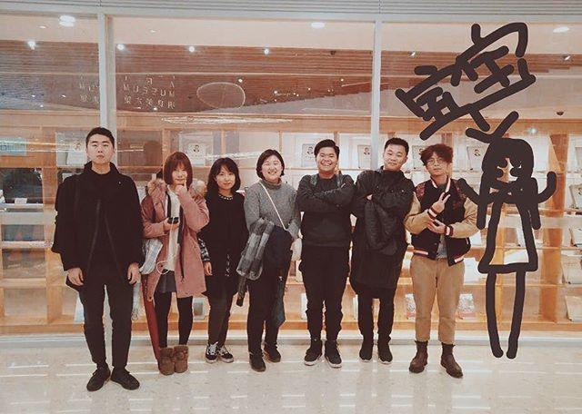 大家新年快乐!!!2017年倒数第二天,上海面基小分队聚拢了主播,嘉宾,校友,以及电台朋友一起观摩安藤忠雄回顾展,你们可以催催Junjun让她赶紧写个看展帖子。🤣🤣🤣