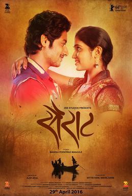 Sairat_Marathi_Film_Poster.jpg