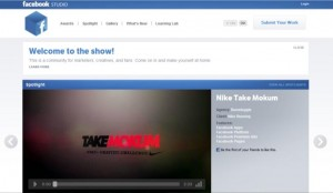 Screen shot of Facebook Studio