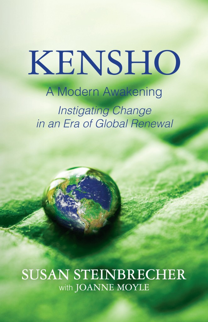 Front Cover of Kensho: A Modern Awakening