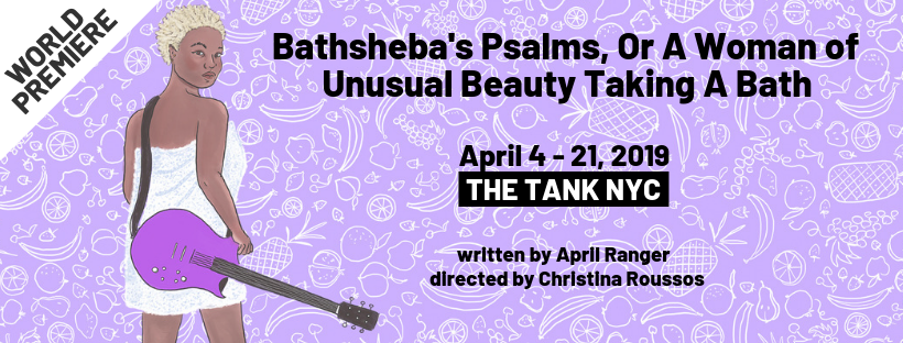 Bathshebas Psalms Banner.png