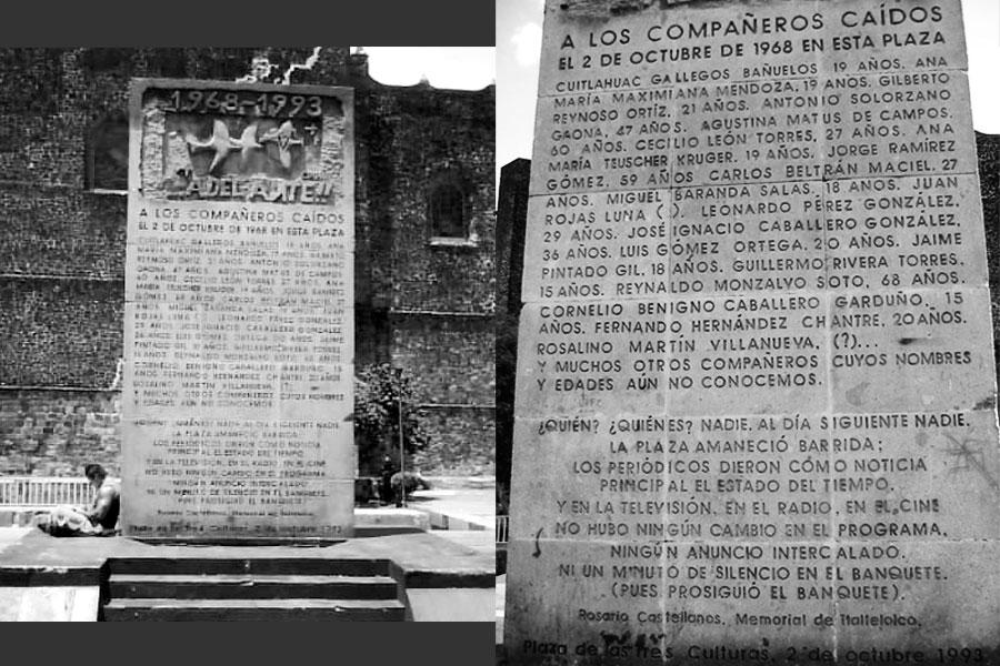 """Monumento a los Caídos en la Plaza de Tlatelolco, erigido en el aniversario de la masacre en 1993, con una estrofa del poema de Castellanos, """"Memorial de Tlatelolco"""", incorporada. (pp. 134-5) Foto de Juan Manuel Rodríguez Ortega"""