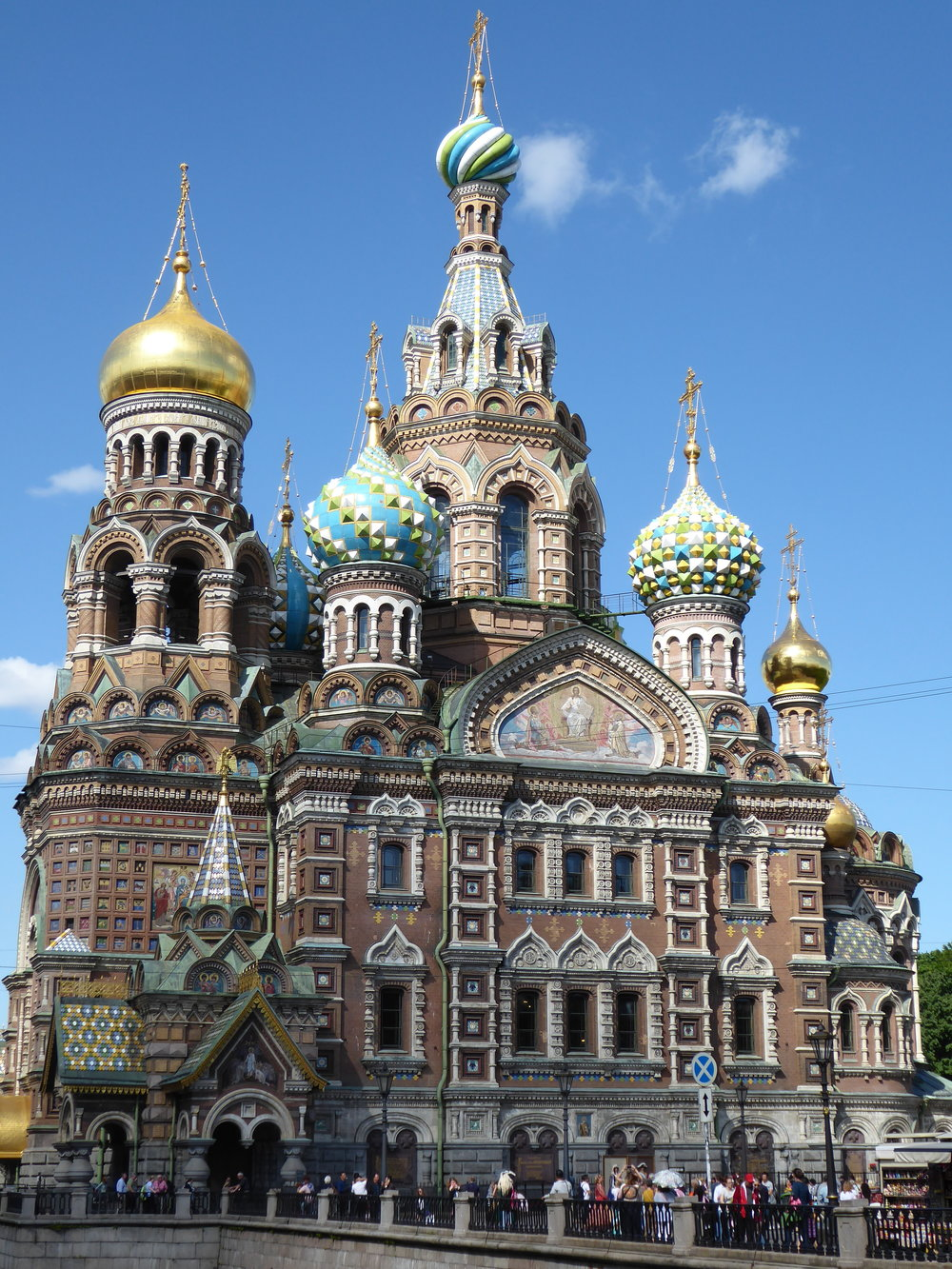Church of the Savior on Spilled Blood in Saint Petersburg. Major wow factor are the mosaics inside.