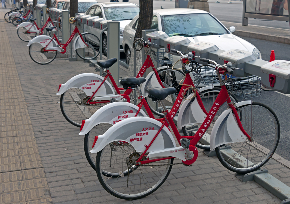 A bike-sharing station in Beijing. China's bike share fleet is the largest in the world. (Image: Daniel Case, via Wikimedia Commons)