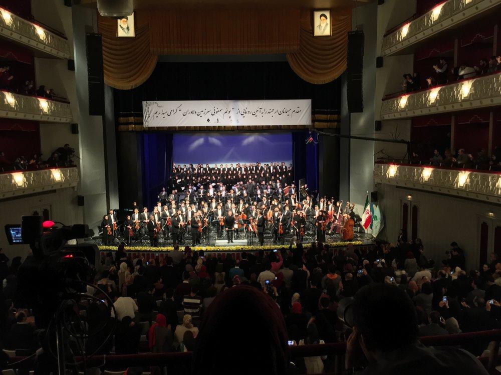 Tehran Symphony Orchestra.jpg