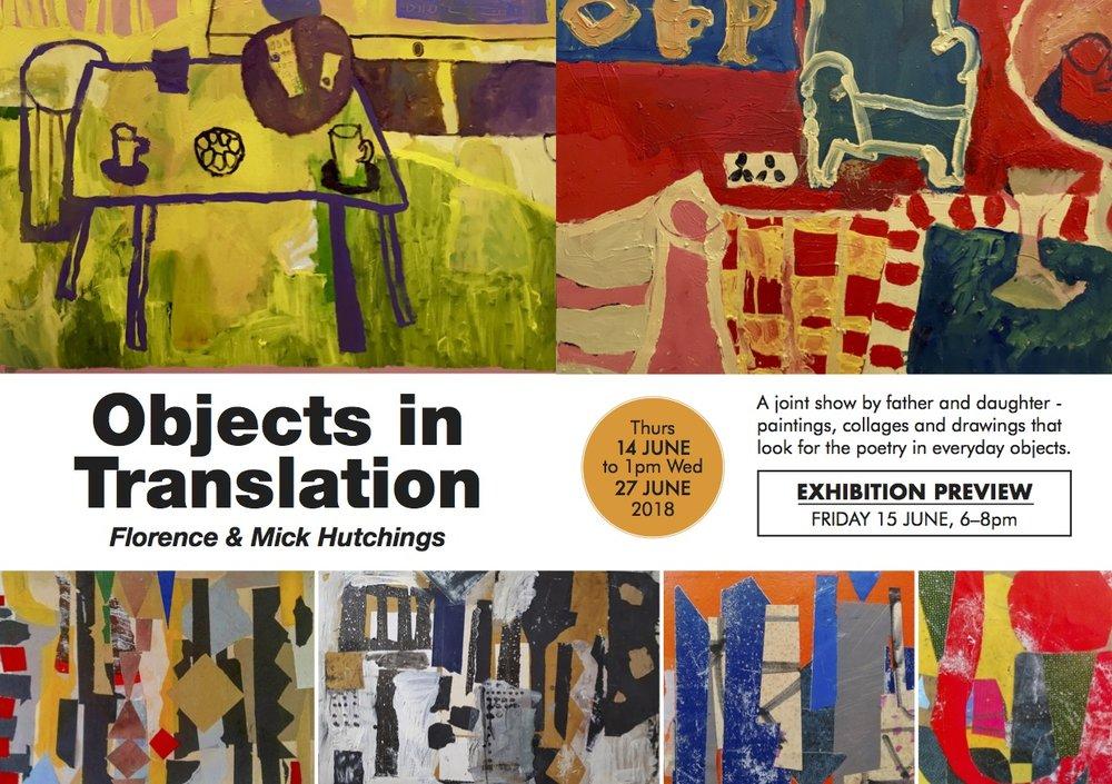 Halerpn Gallery booklet Spring v2 WEB 11.jpg