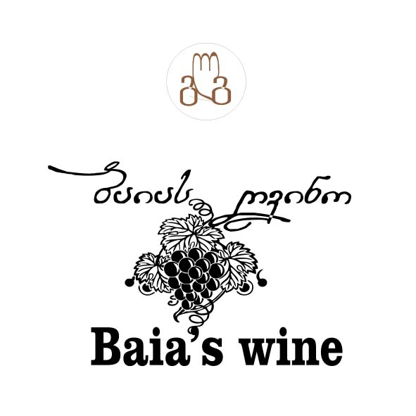 Baia's Wine