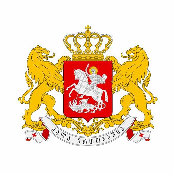 Georgische Botschaft in Wien
