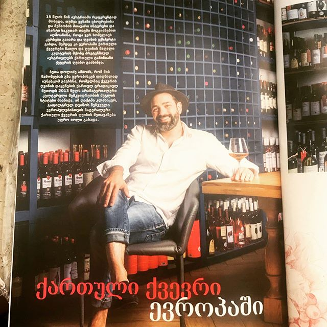CulinArt Magazin Tbilisi! Danke ! Qvevriwein Marketing ! #culinart #qvevriwine #bründlmayer #tbilisi❤️ #winetime #winelover #winetasting #weinmarketing #fest @bottle_ghost @8000vintages @culinartmagazine