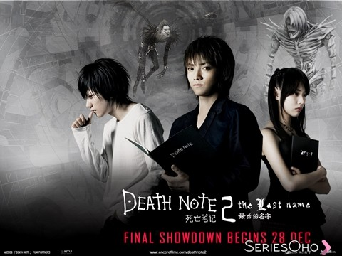 Death-Note_-The-Last-Name-wallpaper-02-480x360.jpg