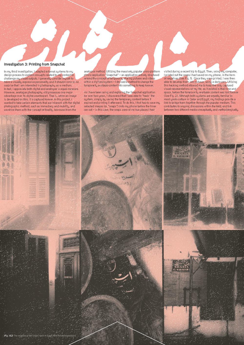 CultureHacking,HadeerOmar,Apr17_Page_11.jpg