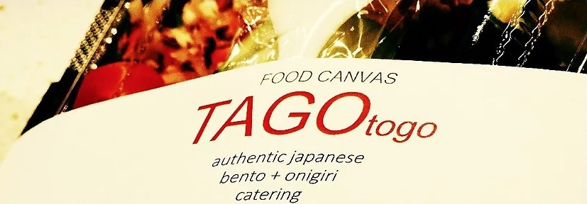 Tago Togo - Delicious Bentos, Onigiri, Soups, and sushi!      Organic, locally sourced, seasonal ingredients      Authentic Japanese Cuisine      Always made freshWebsite: http://tagotogo2016.wixsite.com/foodcanvas/menu