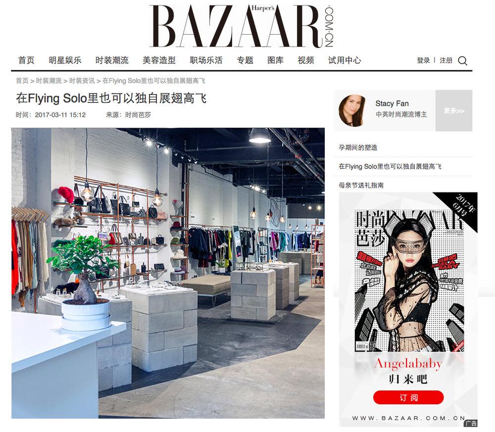 harpers bazaar china stacy fan