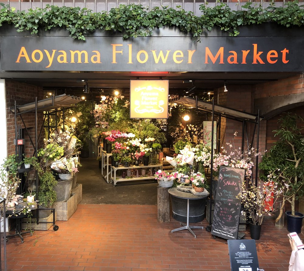 Aoyama Flower Mart Store Front