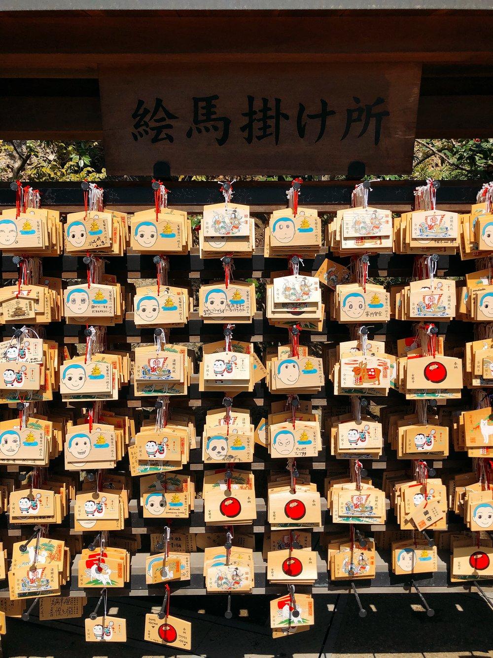 The Ema At Kinkaku-ji. I Just Adore The Illustrations!