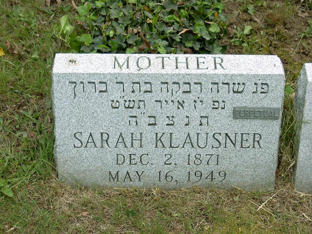 Sarah Berman Klausner, 16 May 1949